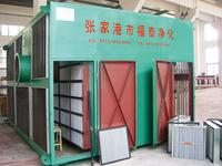 FTK-1500 air filter